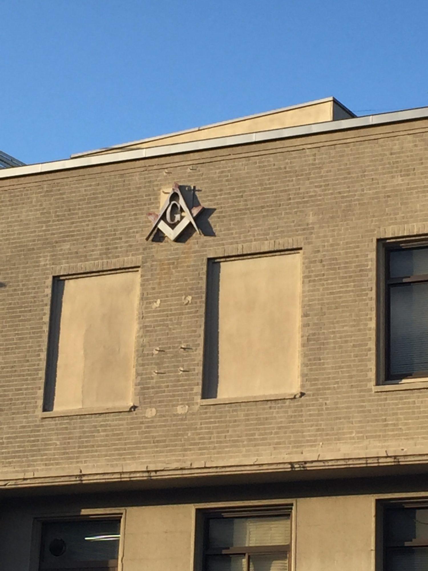美濃吉本店のフィリーメーソンの紋章