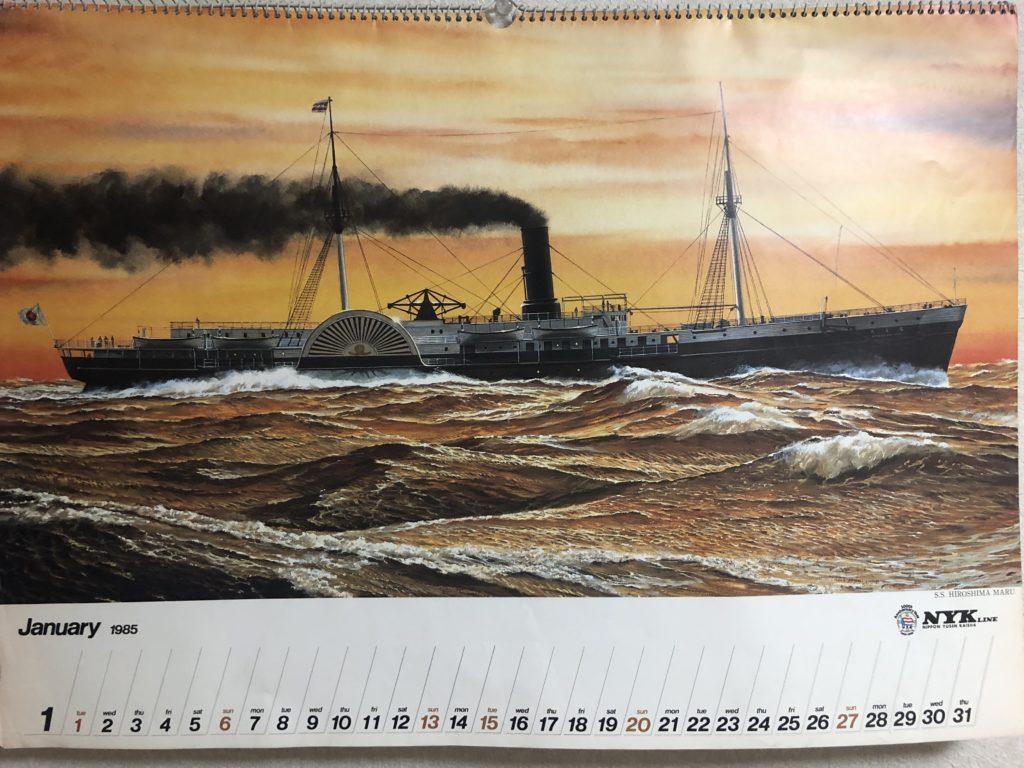 33年前のカレンダーが描く、日本海運の歴史 – 希魚亭(きぎょてい ...